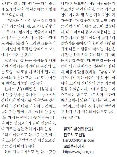 column 006 (20170505)_3.png