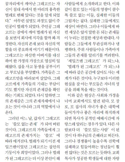 column 007 (20170519)_2.png