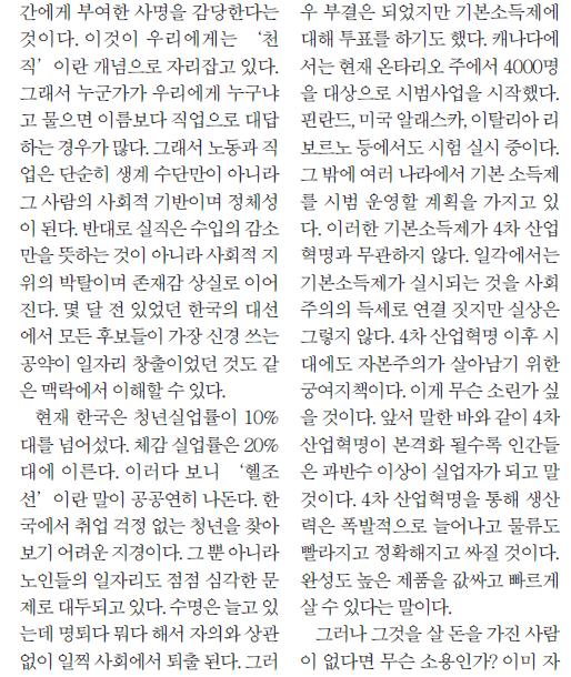 column 010 (20170630)_2.png