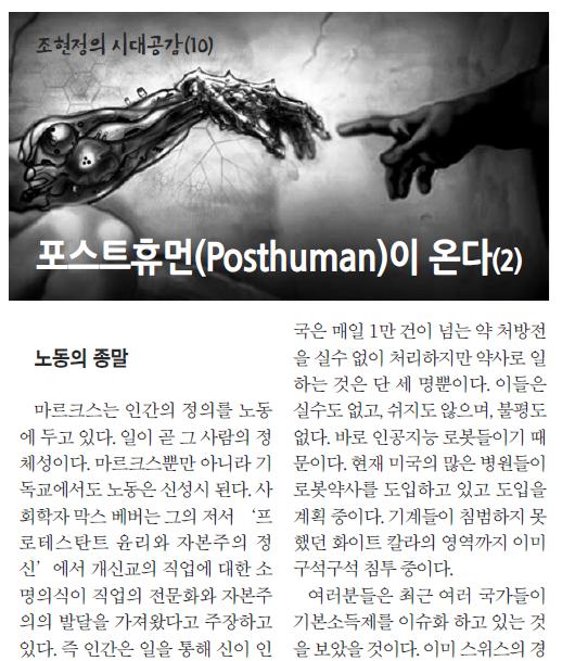 column 010 (20170630)_1.png