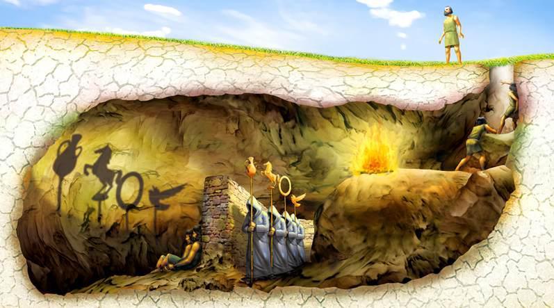 동굴의비유.jpg